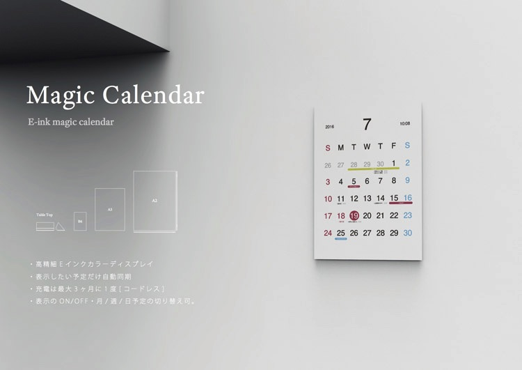 This New Magic Calendar Brings Keeping A Schedule To An Entirely New Level